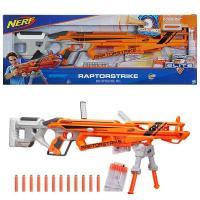 Hasbro Nerf Elite AccuStrike RaptorStrike (C1895)