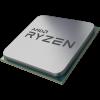 Фото AMD Ryzen 3 3200G