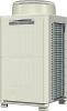 Mitsubishi Electric PURY-P400YJM-A