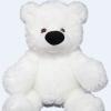 Алина Медведь сидячий «Бублик» 100 см